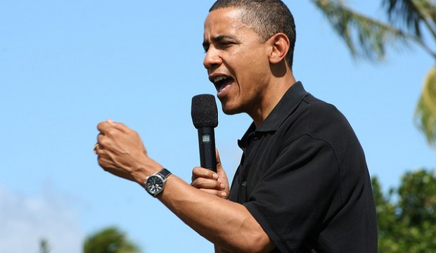 President Obama Sings Bruno Mars Hit